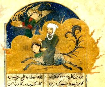 mohammed - Lebenslauf Mohammed